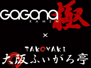 GaGaNa RAMEN 市ヶ谷店>